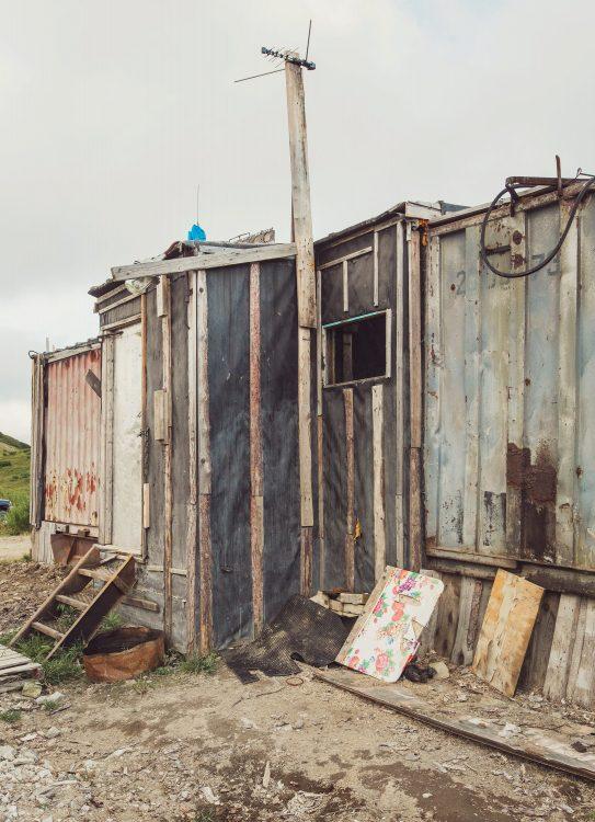 Kai-Uwe Gundlach - Kamchatka, Russia